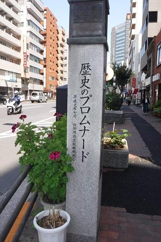 10_DSCF1606